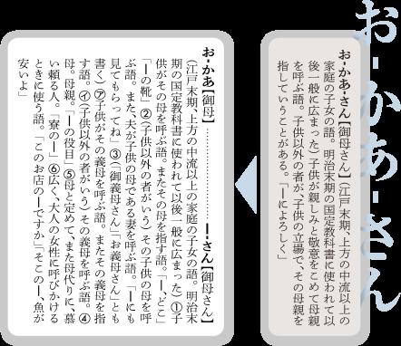 広辞苑 第 七 版 に 新 掲載 の 言葉 は sns